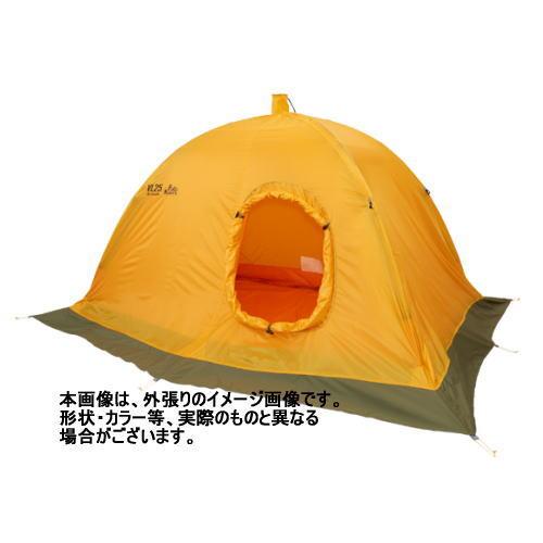 ダンロップ DUNLOP テント用外張り VL26TS 2人用ロングサイズ