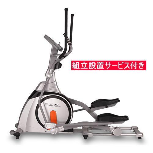 DAIKOU ダイコー DK-8728TW 準業務用エリプティカルバイク フィットネスバイク 組立設置サービス付き