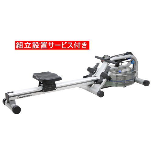 大量入荷 DAIKOU ダイコー DK-R33 水圧式ローイングマシン 準業務用 組立設置サービス付き<在庫僅少>, ココ ドラッグ 870d448a