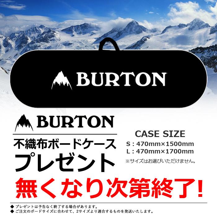 【特典あり】バートン スノーボード 板 19-20 BURTON FLIGHT ATTENDANT 159W フライトアテンダント ワイド 日本正規品 予約