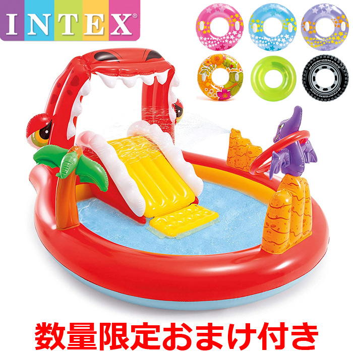 往復送料無料 INTEX社製 ウォータースライダー シャワー付きの恐竜プール 数量限定おまけ付き インテックス INTEX POOL ハッピーディノプレイセンター プール 供え U-57163