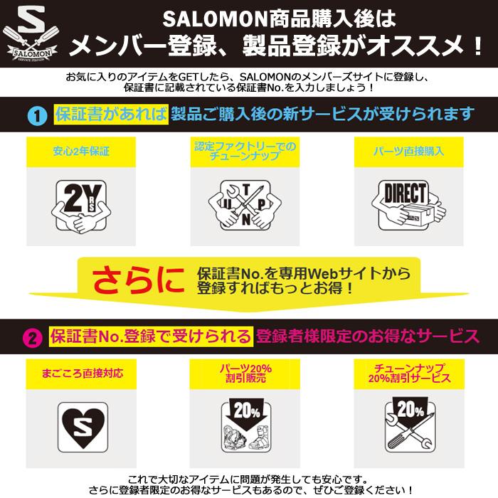 【特典あり】サロモン スノーボード 板 19-20 SALOMON ASSASSIN 153 アサシン 日本正規品 予約
