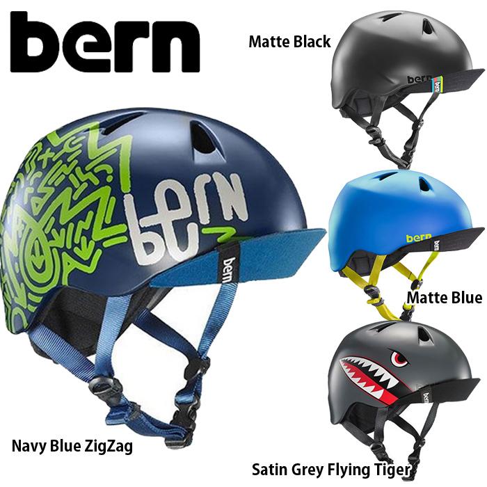 Bern Helmet NINO バーン キッズ ヘルメット ニーノ 子供用 自転車 スケボー