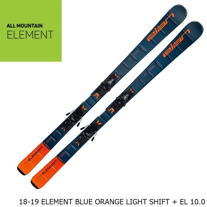 エラン スキー 板 ビンディング 金具 18-19 ELAN ELEMENT BLUE ORANGE LIGHT SHIFT + EL 10.0 日本正規品