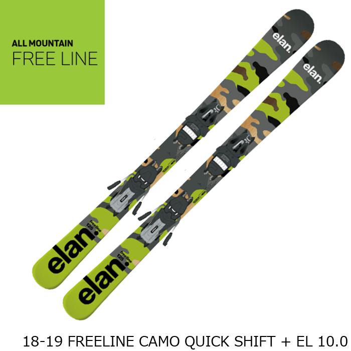 【エントリーでP最大44倍・10/11(金)2時迄】エラン スキー 板 ビンディング 金具 18-19 ELAN FREELINE CAMO QUICK SHIFT + EL 10.0 日本正規品