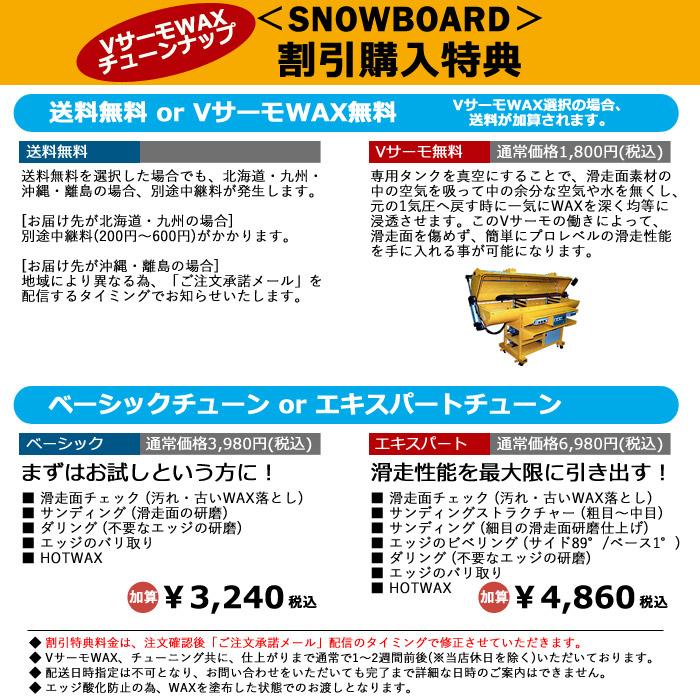 2018SIMSSNOWBOARDシムススノーボード板DAYCAMP150デイキャンプ予約商品/日本正規品