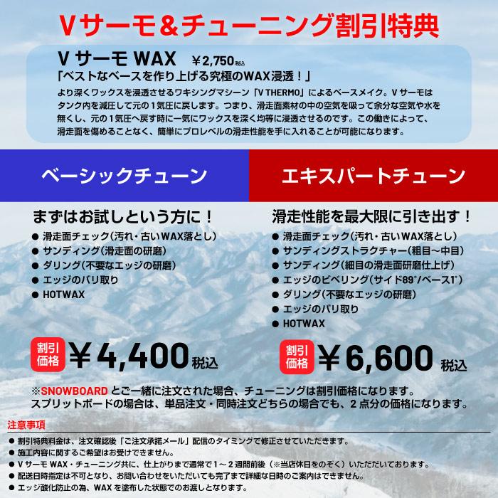 【特典あり】ジョーンズ スノーボード 板 19-20 JONES STORM CHASER 152 ストームチェイサー 日本正規品 予約