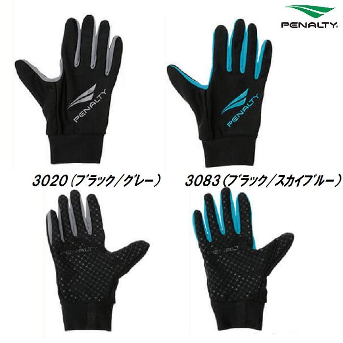 ペナルティpenalty フィールドアクショングローブ PE8711 サッカー 手袋 アクセサリー  ユニセックス 防寒 サッカー 18FW