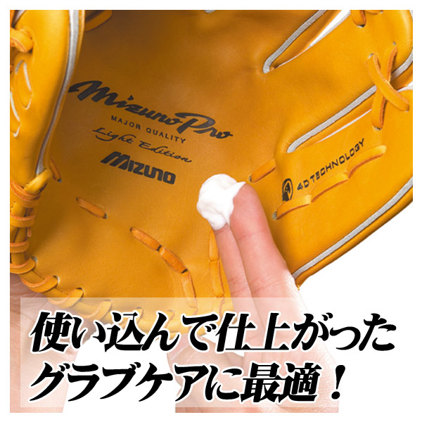 Baseball Shop Musashi  To grab d40a829627ae