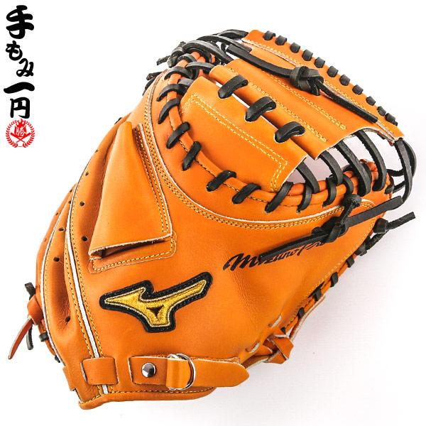 【P10倍】プロの感覚で作った新次元の捕球力。 ミズノ 硬式キャッチャーミット BSS ミズノプロ C-7型 2018 右投げ 野球 キャッチャーミット 高校野球ルール対応 mizuno 1ajch18000-542