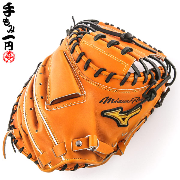 【P10倍】プロの感覚で作った新次元の捕球力。 ミズノ 硬式キャッチャーミット BSS ミズノプロ C-5型 2018 右投げ 野球 キャッチャーミット 高校野球ルール対応 mizuno 1ajch18020-542