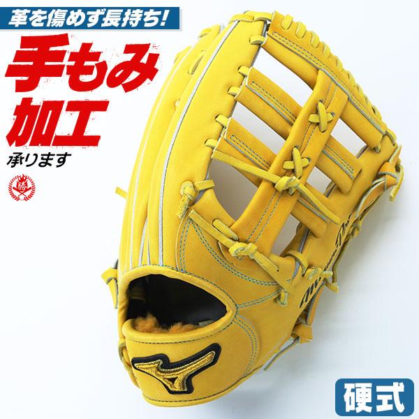 【P10倍】日本製のミズノプロ! ミズノ 硬式グローブ ミズノプロ 2018 BSS 限定モデル 外野手用 右投げ グローブ 硬式グラブ 高校野球ルール対応 mizuno 1ajgh79907-47