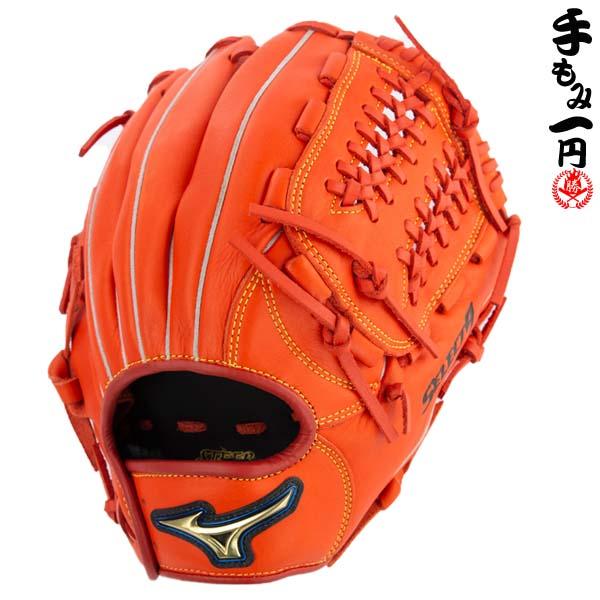 ジュニアでも、すぐに使える。しっかり捕れる。 ミズノ 少年軟式グローブ セレクトナイン オールラウンド 右投げ Lサイズ 少年野球 グローブ グラブ ジュニア 少年用 mizuno 1ajgy20850-52