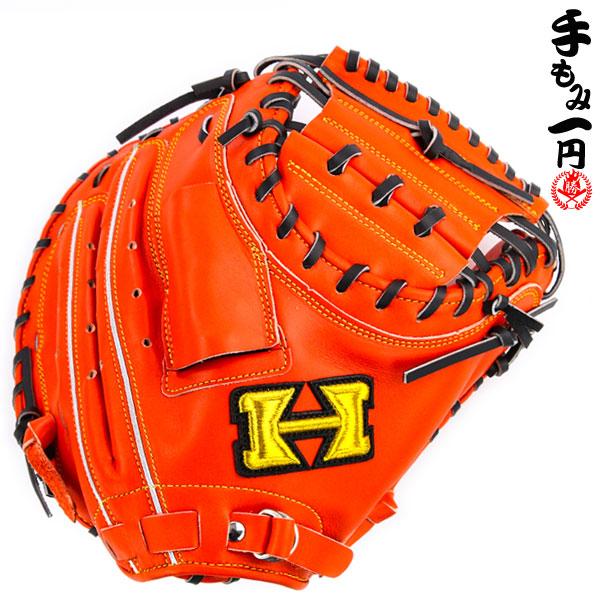 握りやすさがスムーズな捕球を可能に。 ハイゴールド 軟式グローブ 己極 補手用 キャッチャー用 右投げ 野球 グローブ 軟式 一般 軟式グラブ HI-GOLD okg-612m-forg