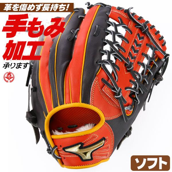 きれいな型が持続するタフなグローブです。 ミズノ ソフトボール用グローブ グローバルエリート 外野手用 右投げ ソフトボール グローブ 3号 中学 高校 一般 mizuno 1ajgs22417-7009