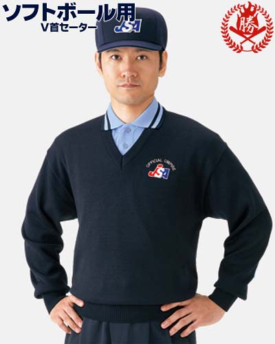 【sale-um】ミズノ ソフトボール 審判 セーター V首 JSA マーク有り シャツ 審判用品 52su-4514