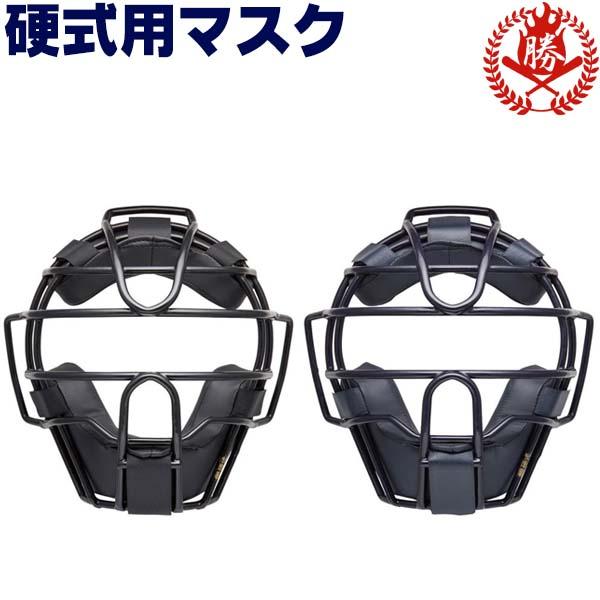 【セット割あり】ミズノ 硬式用 キャッチャーマスク 捕手用 キャッチャー用品 1djqh120 gm-mask-k3