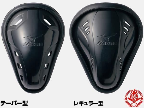 セット割あり キャッチャー防具のことならムサシに相談 野球 ファウルカップ ミズノファールカップ 大人用 いよいよ人気ブランド テーパー型 2020モデル 52zb-138 レギュラー型