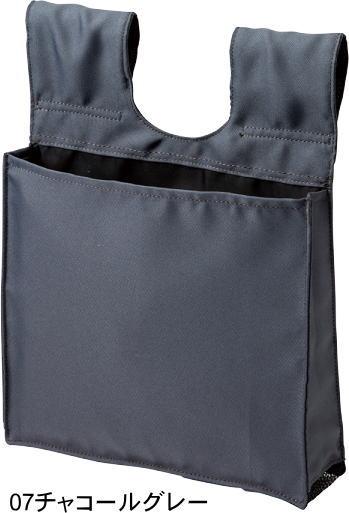 Baseball Softball Umpire Equipment 2za267 Mizuno Ball Bags