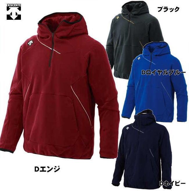 フリースジャケット DBX2360B 裏地付き デサント