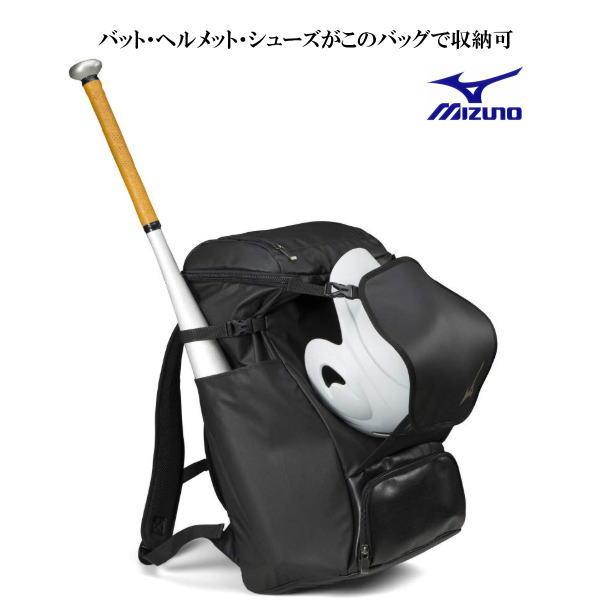 バックパック ミズノ Mizuno オールインワンバックパック 1FJD9420 リュック