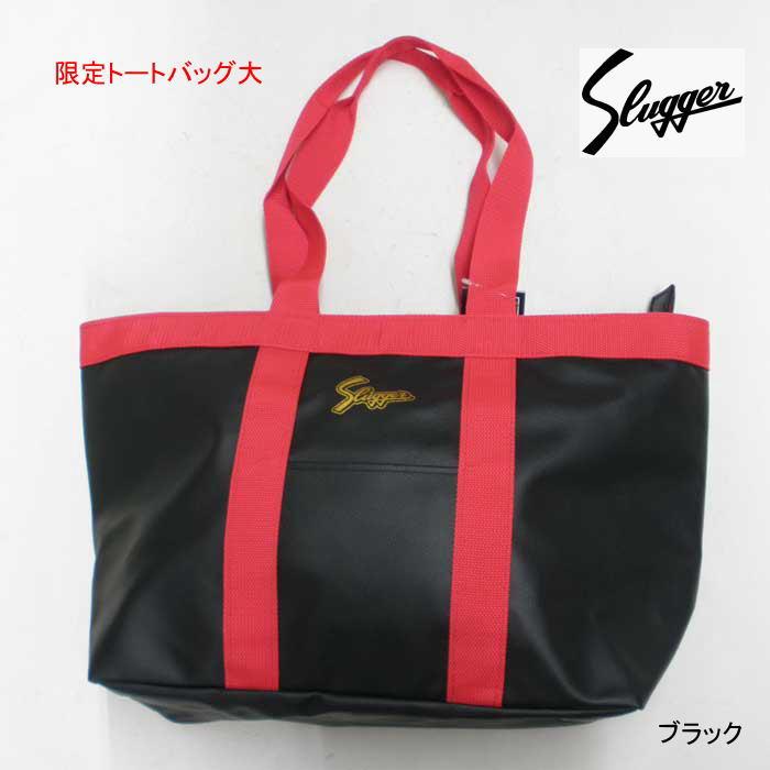 トートバッグ 大 久保田Slugger LT19-B1 KUBOTA SLUGGER 限定品