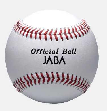 野球 ボール 社会人試合球(J.A.B.A) 1BJBH10000 ミズノ ビクトリー ダース売り