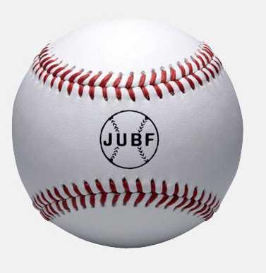 野球 ボール 大学試合球(J.U.B.F) 1BJBH11000 ミズノ ビクトリー ダース売り