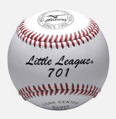 野球 ボール リトルリーグ試合球 1BJBL70100 ミズノ リトルリーグ701 ダース売り