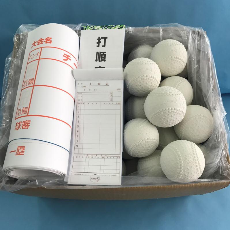 軟式試合球 M号 ダイワマルエス Mボール 30個 一般・中学生 検定球 野球 限定