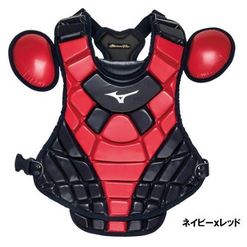 プロテクター ソフトボール ミズノ 1DJPS110 MizunoPro 革・ゴムソフトボール用 硬式用 兼用
