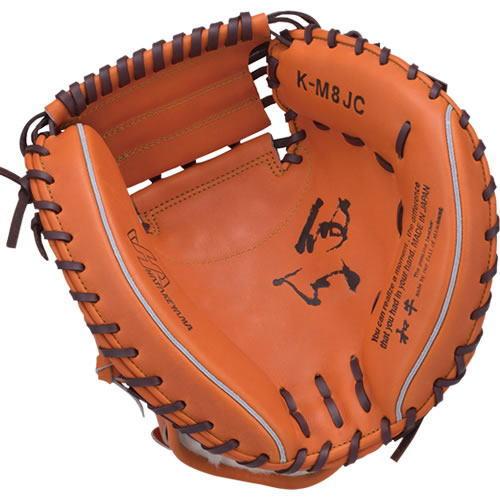 野球 硬式 キャッチャーミット K-M8J ハタケヤマ 右投 スチーム加工無料