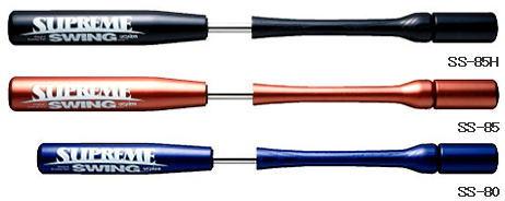 トレーニングバット 野球用品・バット シュプリームスウィング 85cm SS-85H 高校・一般用