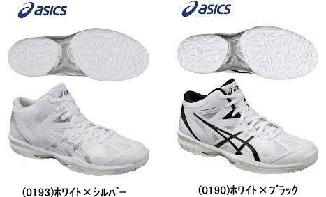 asics GELHOOP V 8アシックス ゲルフープバスケットボール バスケットシューズ バッシュ バスケ 靴TBF330