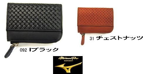 ミズノ MIZUNO ミズノプロ ファスナー付き財布(型押し) mizonopro 野球 小物 財布 コインケース