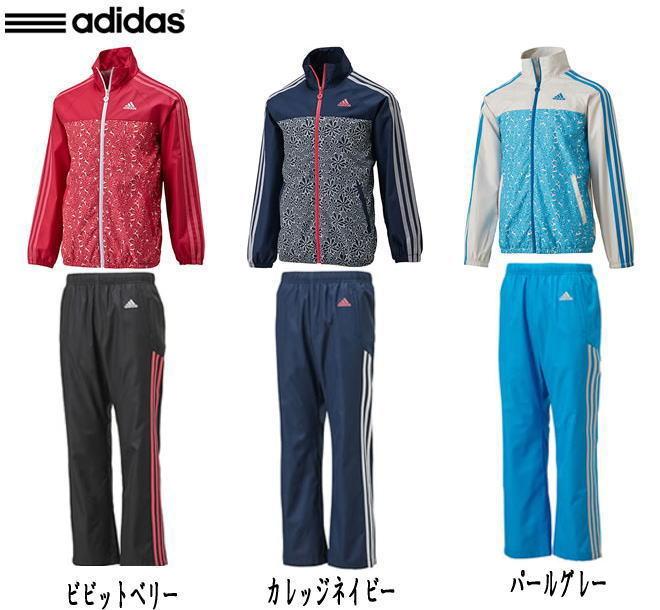 【送料無料】[adidasbloom]ウィンドフラワージャケット パンツ 上下セット 花柄 ガールズスポーツウェア キッズ・ジュニア DEA43 DEA44 アディダス【実店舗共通在庫】