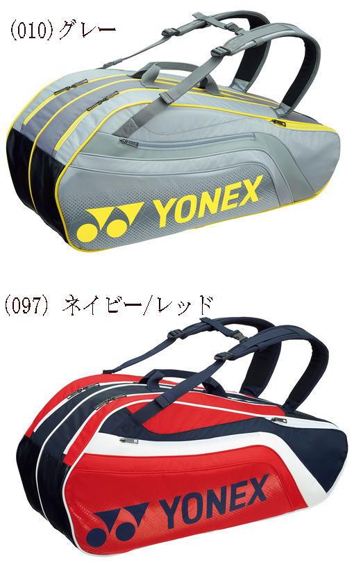 YONEX ヨネックス ラケットバッグ6 リュック付き テニス6本用 ラケットバッグ テニスバッグ テニスラケットバッグ バドミントン ラケットバッグ BAG1812R【実店舗共通在庫】