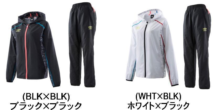 WM ラインドFDD ジャケット パンツ 上下セット UMWLJF32 UMWLJG32 レディース ウェア 女性用 ウィンドブレーカー 上下 セット セットアップ スポーツウェア トレーニングウェア ブレーカー ★14800