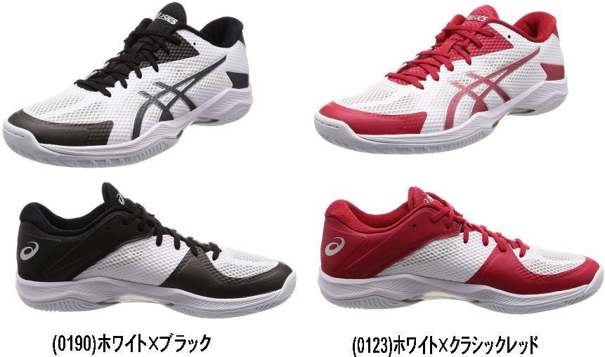アシックス バレーボールシューズ V-Swift FF メンズ レディース TVR492 バレーボール シューズ 靴 スポーツシューズ