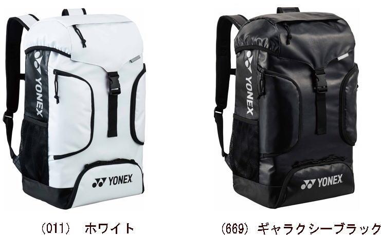 【送料無料】YONEX アスレバックパック ヨネックス バックパック バドミントン バッグ スポーツバッグ テニス リュック リュックサック ★8800 実店舗共通在庫 BAG168AT