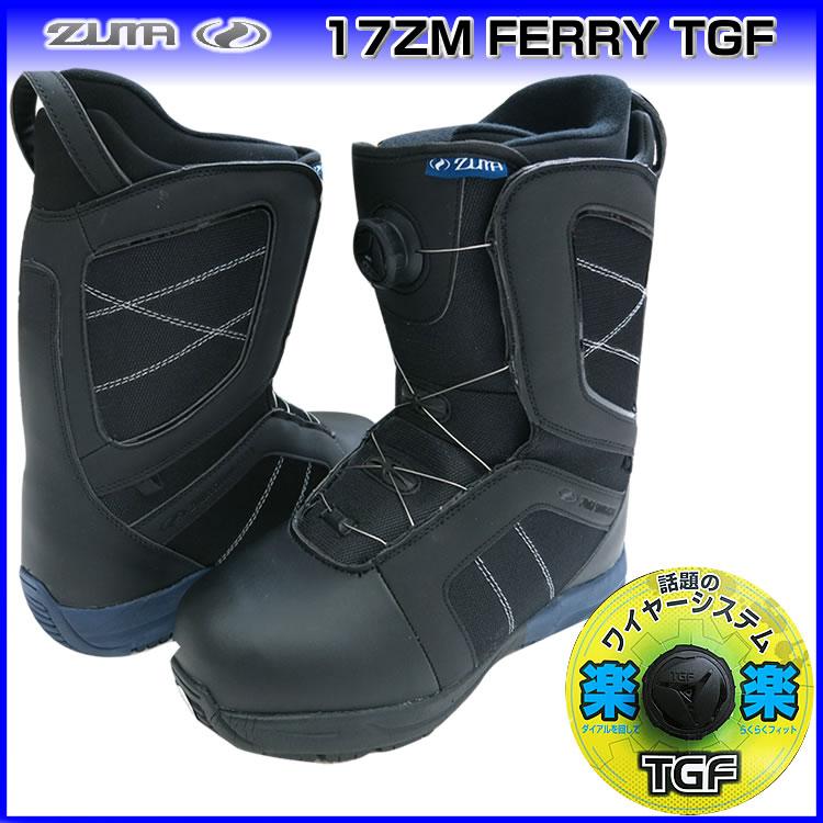 【あす楽対応可】☆ZUMA(ツマ) スノーボードブーツ 17ZM FERRY TGF 【即納OK】※171109