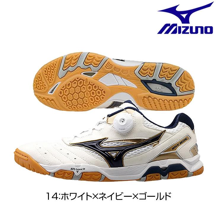 ミズノ 卓球 シューズウエーブメダルSP3【お取寄せ品】81GA151214 ●19 テーブルテニス