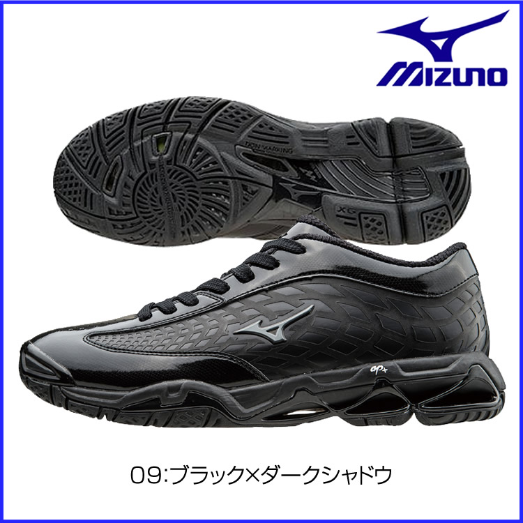 ミズノ ウエーブリアルスパイダー3(バスケットボール)【お取寄せ品】W1GA1590 ●16