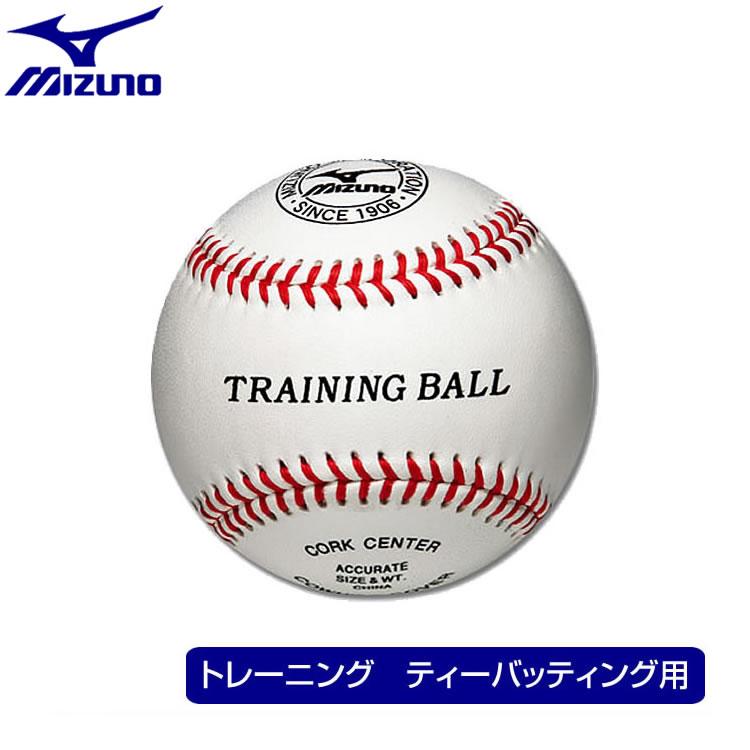 ミズノ 硬式用/トレーニング ティーバッティング用(1ダース) ボール 野球 【お取寄せ品】 1bjbh80000×12