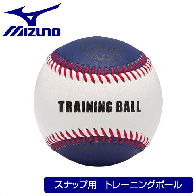 ミズノ 硬式用/トレーニングトレーニング(1ダース) ボール 野球 【お取寄せ品】 1bjbh80200×12