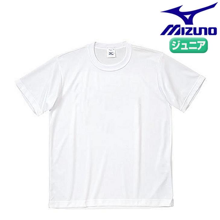 ミズノ Tシャツ(ホワイト/マーク無)ジュニア【お取寄せ品】87WT21001   ●19