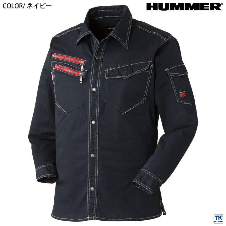 ストレッチ長袖シャツ HUMMER ハマー シャツ スリム 作業着 作業服 カジュアルユニフォーム at 601 6PkXuZOi