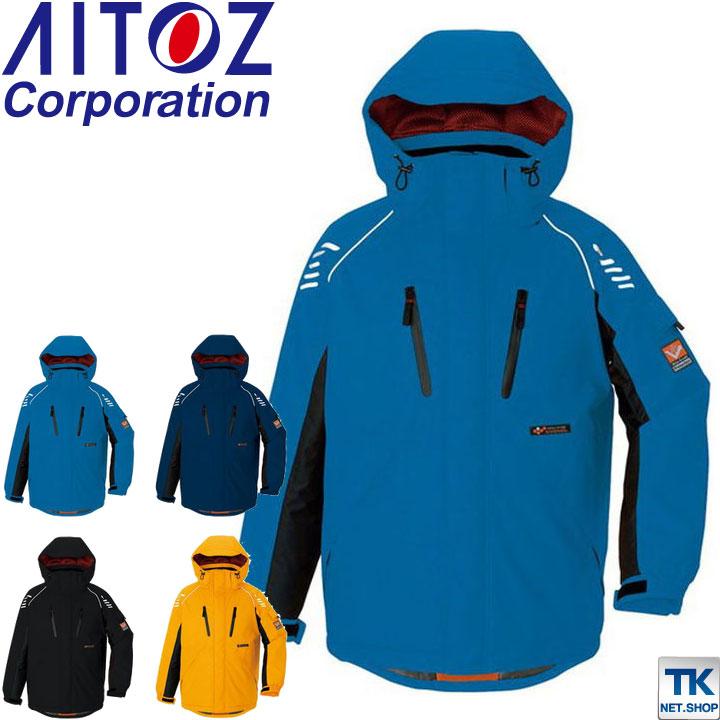 防寒ジャケット ブルゾン 光電子シリーズ防寒 ウインタースポーツ・ギア 防寒着 az-6063-b