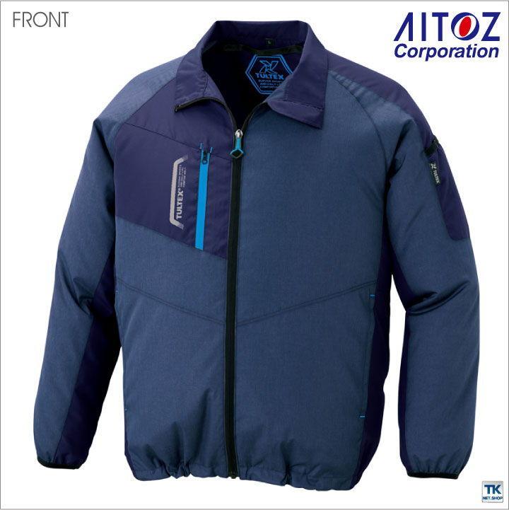 空調服 フルセット TULTEX タルテックス ファン・バッテリー付き おしゃれ 作業服 長袖ブルゾン アイトス メンズ空調服+LIULTRA1J+FANCB2az 50199 lCdxBWQoer