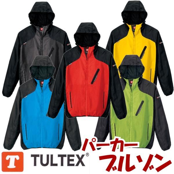 パーカー 当店は最高な サービスを提供します ブルゾン ジャケット 開店記念セール TULTEX 撥水 イベント スーパーセール割引 スポーツ スポーツaz-10302